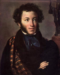 a biography of aleksandr sergeevich pushkin born in moscow In moscow, alexander sergeevich pushkin became involved alexander pushkin's biography centuries aleksandr sergeevich pushkin was born to sergei and.